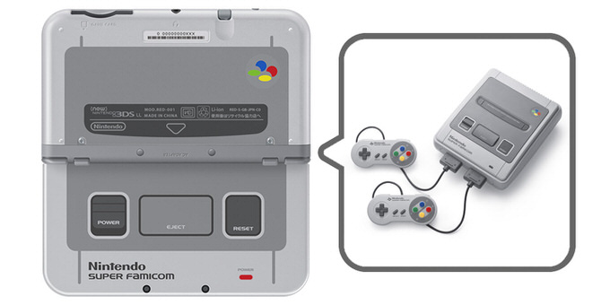 Nintendo 3ds superfamicom 4