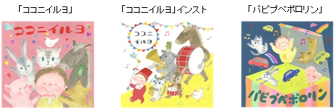 Nissan drive music 2