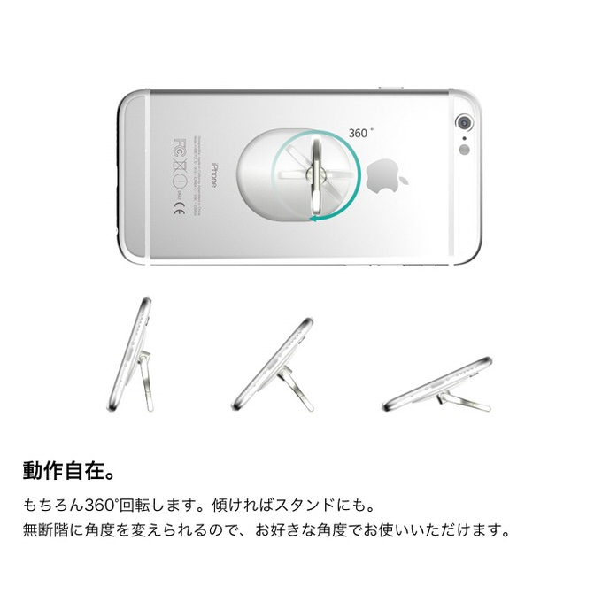 Roox snapring 2