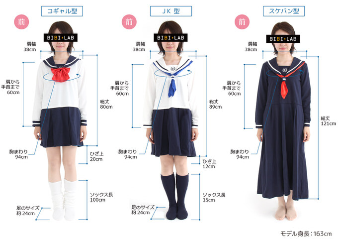 sailor-collection-8