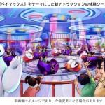 東京ディズニーリゾート、総投資額750億レベルの施設開発計画を発表!「美女と野獣」「ベイマックス」