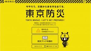 大阪地震、NHKなど公式SNSアカウントが災害時に役立つ情報を発信中 ネットのデマへの注意喚起も