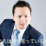 gooranking-japanese-misstake.jpg