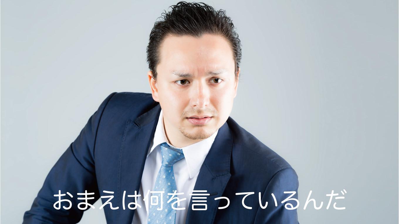 これマジ!? 「ほとんどの人が実は間違って使ってた日本語ランキング」