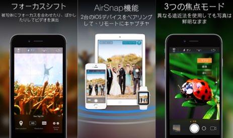 Iphoneapp sale cameraplus 2
