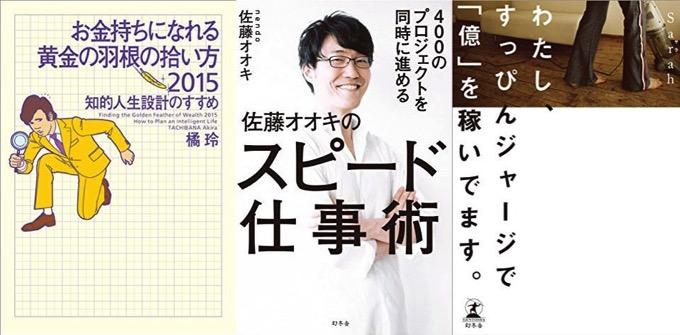 Kindle sale 2