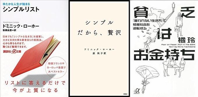 Kindle sale 5