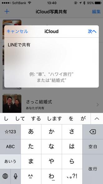 Line 6 2 0 update 10