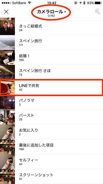 Line 6 2 0 update 14
