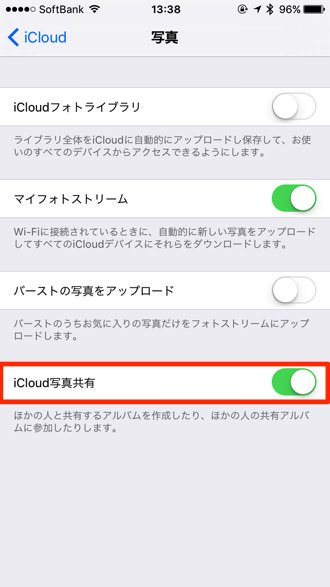 Line 6 2 0 update 7