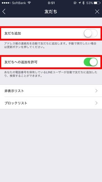 Line setting 2