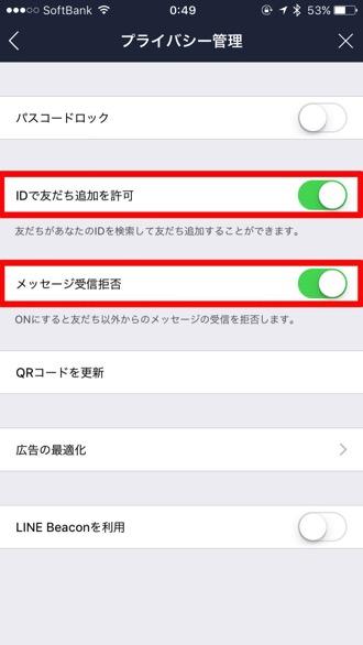 Line setting 3