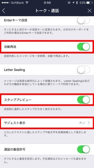 Line setting 6