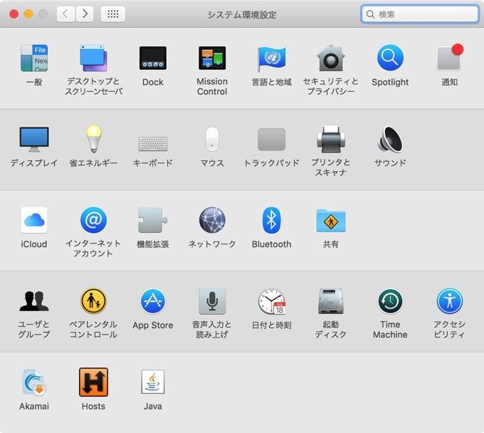 Macapp QBlocker 5