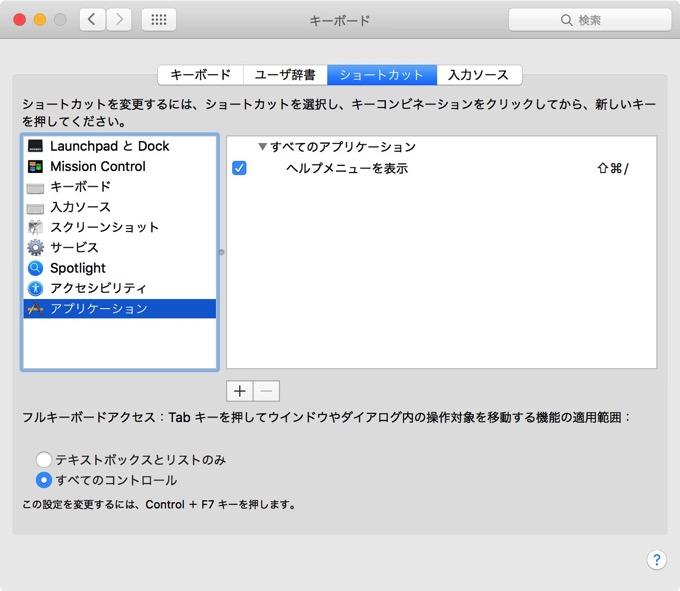 Macapp QBlocker 6