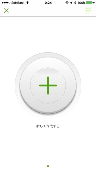 Mythings button 1