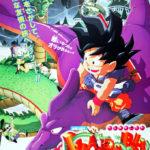 東映アニメが公式YouTubeチャンネルを開始「ドラゴンボール」「スラムダンク」などを無料配信