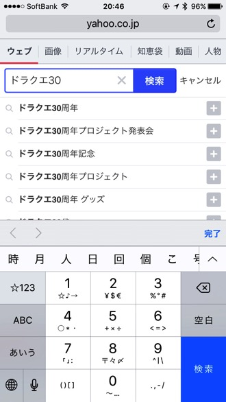 Yahoo dragonquest 30 1