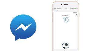 Facebookメッセンジャー、今度はサッカーのリフティングができるように!