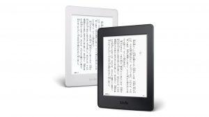 新型「Kindle」発表、プライム会員は4,980円!「Kindle Paperwhite」も4,000円オフに!