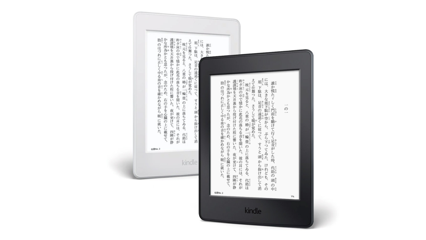 Kindle new model