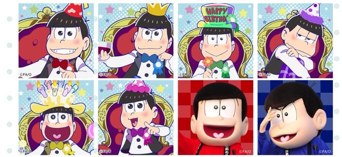 おそ松さん、6月6日を記念して「Twitterアイコン66種類プレゼント」を実施
