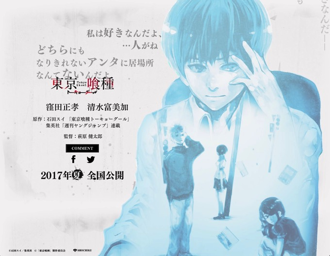 Tokyoghoul movie