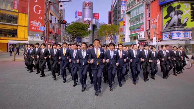 須藤元気が限定復活!WORLD ORDERの「HAVE A NICE DAY」渋谷バージョンが公開