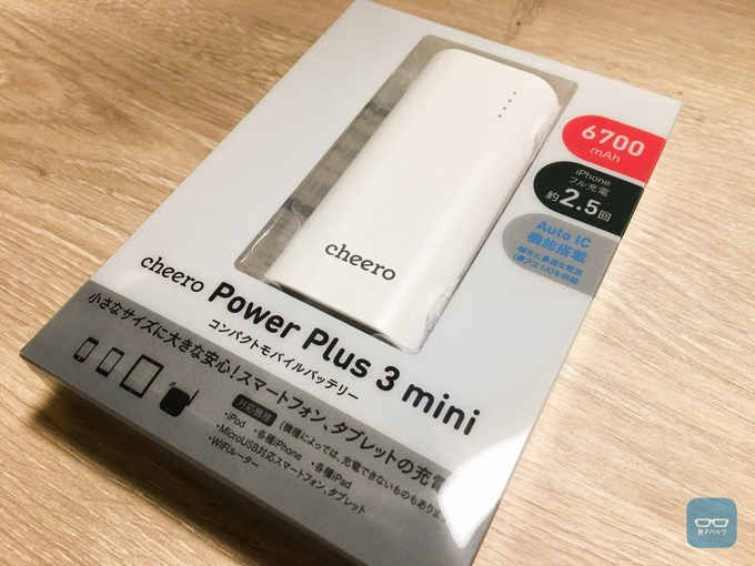 Cheero power plus 3 mini 1