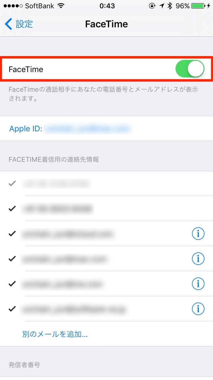 Facetime audio 3