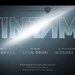 「銀魂」実写映画化が確定!主演は小栗旬、劇場公開は2017年