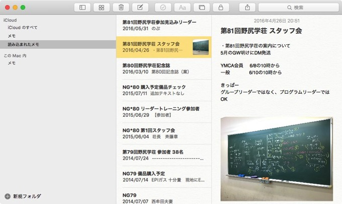 Mac evernote to mac 10