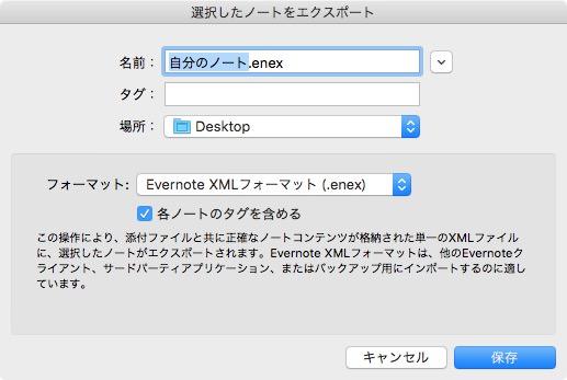Mac evernote to mac 3