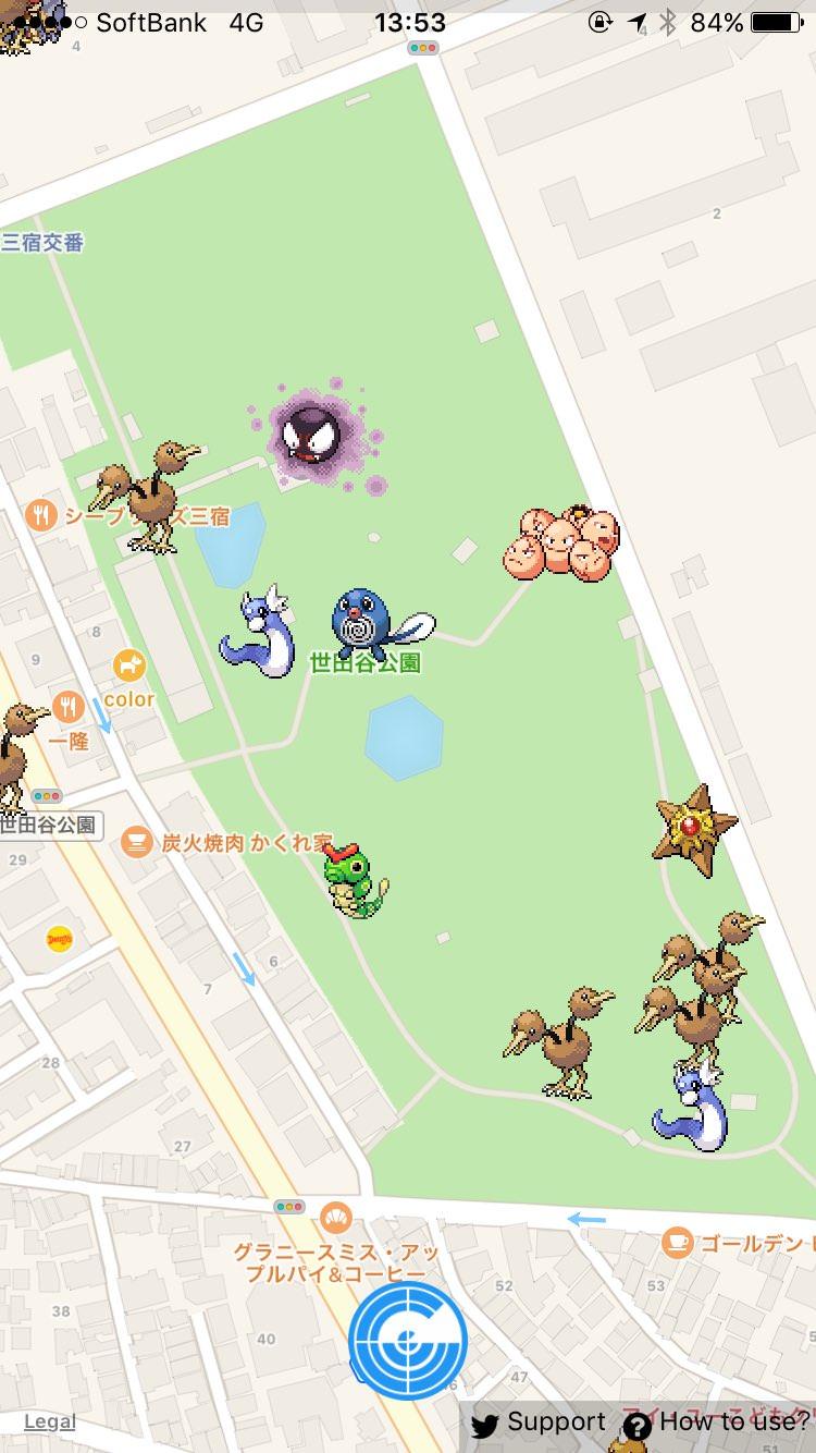 ポケモンgo】近くにいるポケモンを簡単に見つける超便利アプリ
