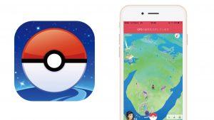 【ポケモンGO】「GPS信号をさがしています」と表示された時の対処法(iPhone)