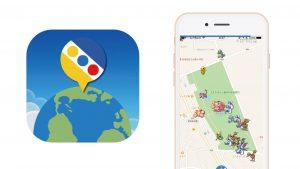 【ポケモンGO】近くにいるポケモンを簡単に見つける超便利アプリ「PokeWhere」