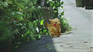 ポケモン GO、20日に日本で配信開始か −− 米TechCrunch報道