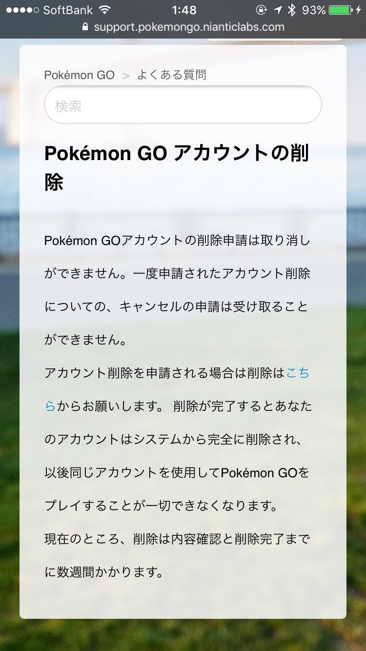 Pokemon go 5
