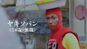 懐かしw 「U.F.O仮面 ヤキソバン」が20年ぶりに続編!壮大な展開で暗黒面に堕ちる