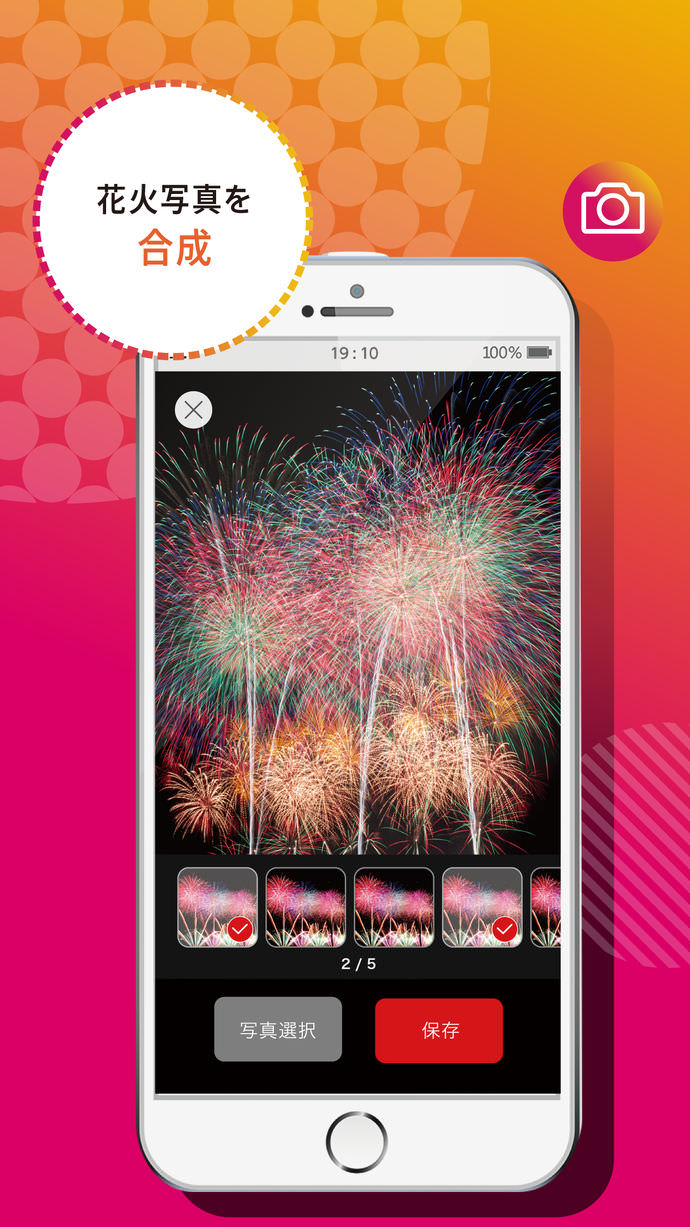 iphone-shooting-firework-2