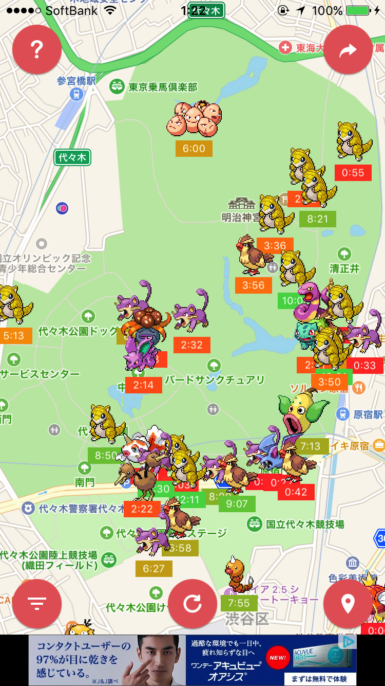 Pokemon go 1