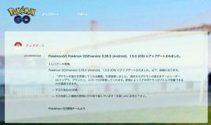 ポケモンGO、アップデートで「強さの評価」をする機能を実装