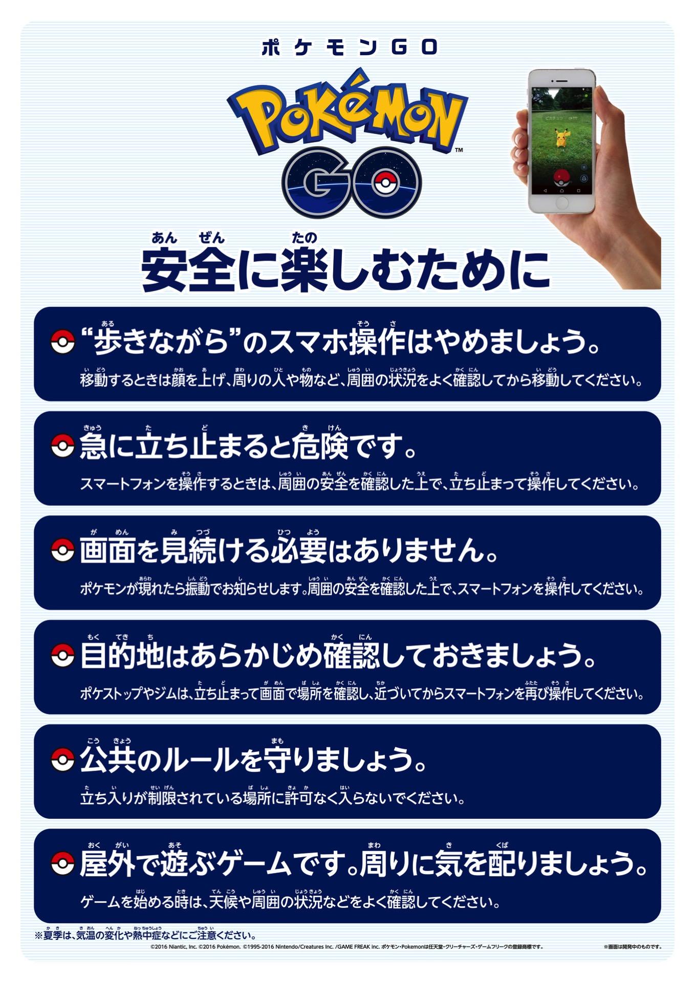 Pokemongo POP A4