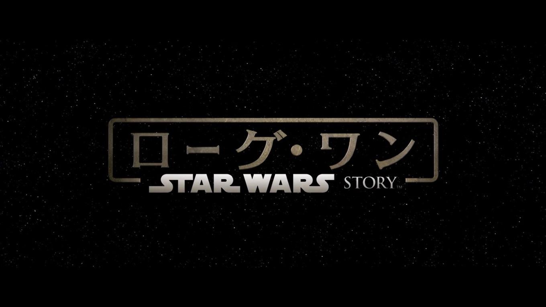 ダースベイダー登場!「ローグ・ワン/スター・ウォーズ・ストーリー」の特別映像が公開