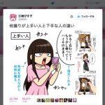 twitter-jidori.jpg