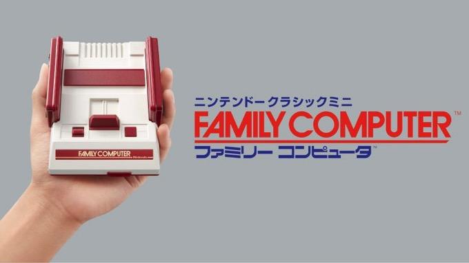 ファミコンが手のひらサイズに!カセット不要で30タイトルが遊べる!5980円、11月10日発売