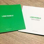 LINE-MOBILE-1.jpg