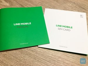 【約1ヵ月使ってみた】「LINEモバイル」の凄いところは他のMVNOにはない「仕組み」にあった
