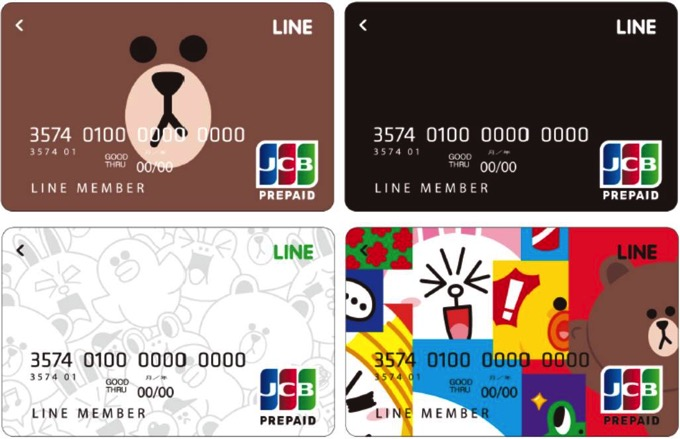 LINE Pay Card 4designs png