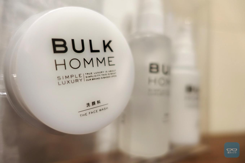 500円再び!雑誌やSNSで話題のメンズコスメ「BULK HOMME」のスターターキットが限定特価!【PR】